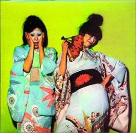 Sparks「Kimono My House」