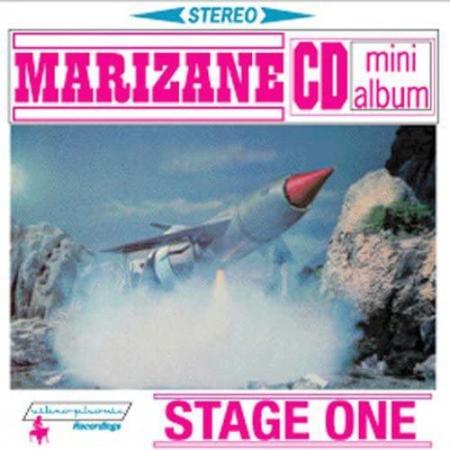 MARIZANE「Songs from Hypercube Sideshow」