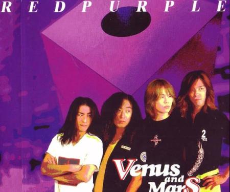 VENUS AND MARS 「RED PURPLE」